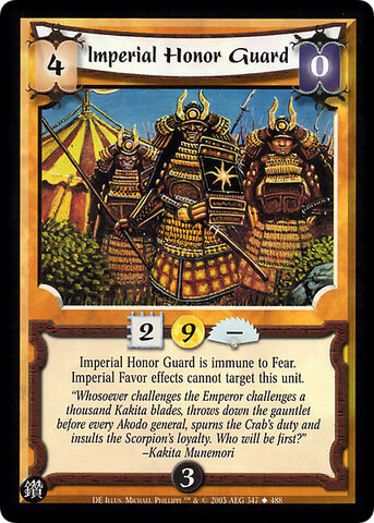 File:Imperial Honor Guard-card5.jpg