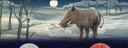 File:Hour of the Boar.jpg