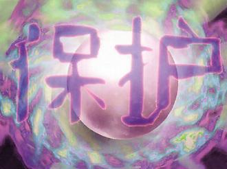 File:Kanji.jpg