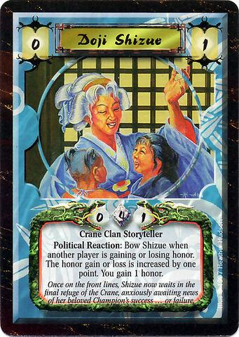 File:Doji Shizue-card.jpg