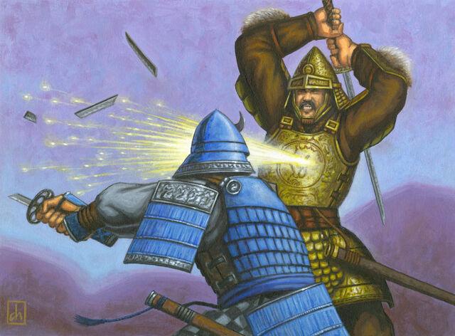 File:Daidoji Armor.jpg