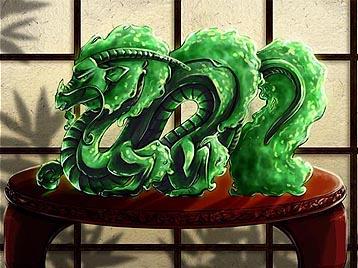 File:Jade Figurine.jpg