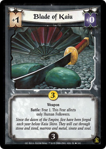 File:Blade of Kaiu-card2.jpg