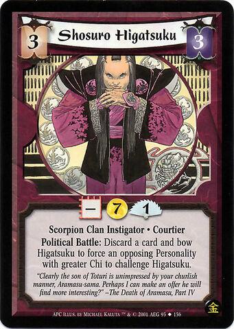 File:Shosuro Higatsuku-card.jpg