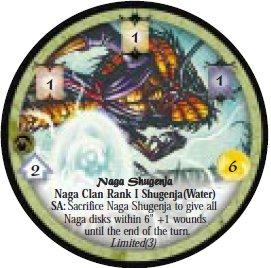 File:Naga Shugenja-Diskwars.jpg