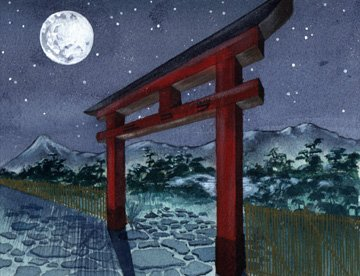 File:Shinsei's Shrine 2.jpg