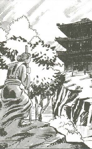 File:Sakura (Wandering Teacher).jpg