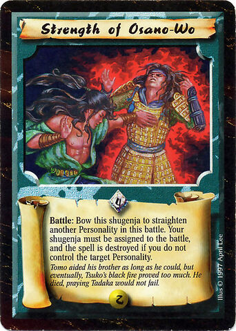 File:Strength of Osano-Wo-card.jpg