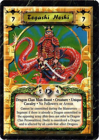 File:Togashi Hoshi-card2.jpg