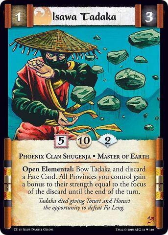 File:Isawa Tadaka-card5.jpg