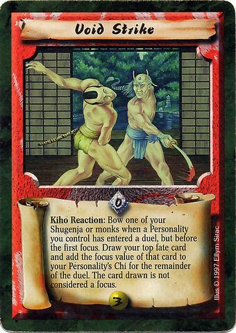 File:Void Strike-card.jpg