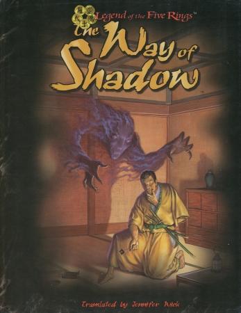 File:Way of Shadow.jpg