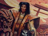 Matsu Hataki