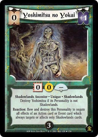File:Yoshimitsu no Yokai-card.jpg
