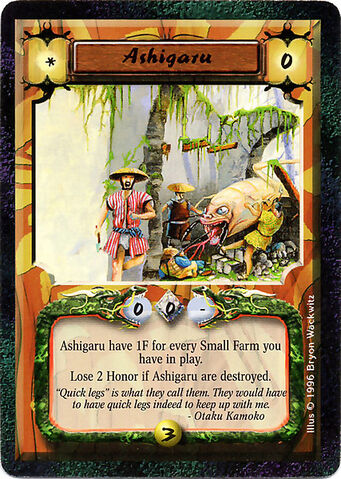 File:Ashigaru-card.jpg