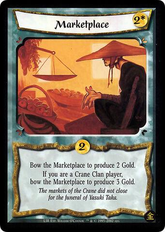 File:Marketplace-card8.jpg
