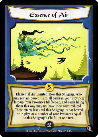 File:Essence of Air-card2.jpg