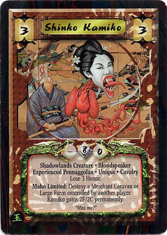 File:Shinko Kamiko-card.jpg