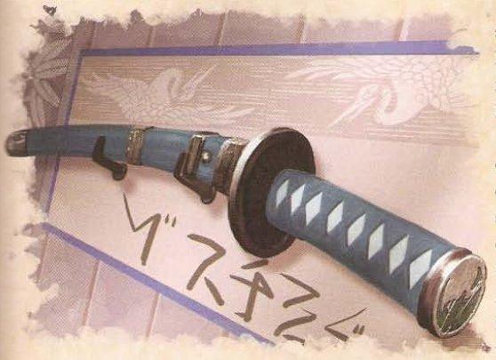 File:Tomodachi.jpg