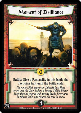 File:Moment of Brilliance-card2.jpg