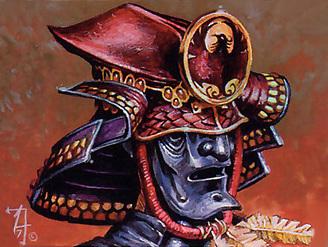 File:Isawa's Helm.jpg