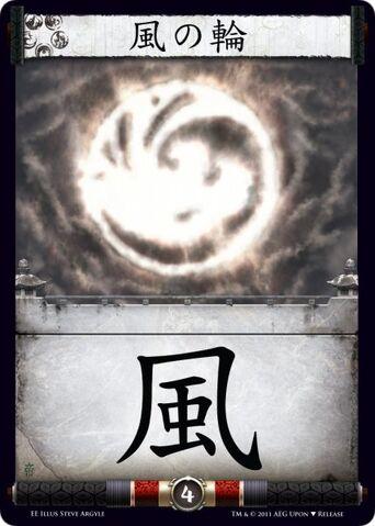 File:Ring of Air-card21.jpg