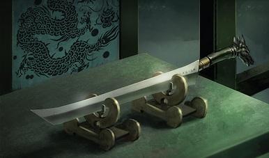 File:Blade of the Balash.jpg