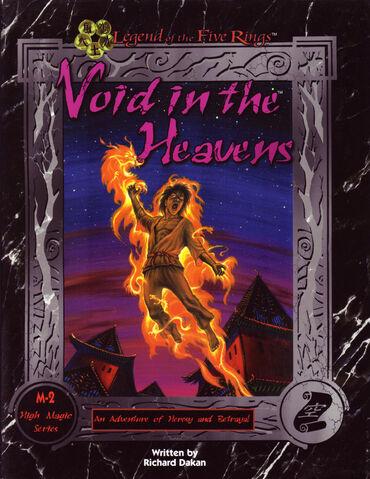 File:Void in the Heavens.jpg
