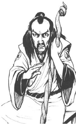 Kuni Ryo