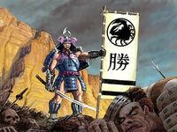 Ancestral War Banner of the Hida
