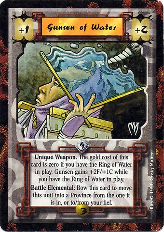File:Gunsen of Water-card.jpg