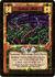 Goblin Mob-card5