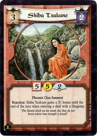 File:Shiba Tsukune-card4.jpg
