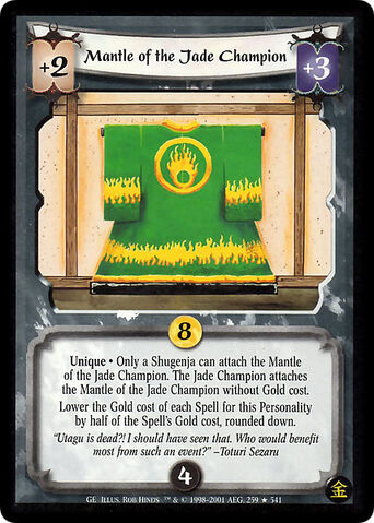 File:Mantle of the Jade Champion-card2.jpg