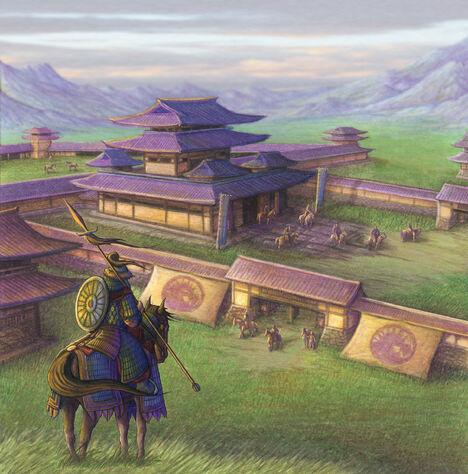 File:Utaku Plains 2.jpg