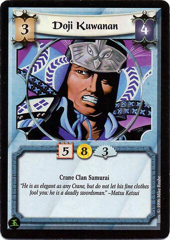 File:Doji Kuwanan-card4.jpg