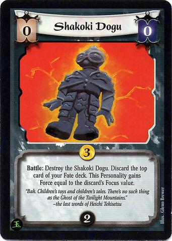 File:Shakoki Dogu-card.jpg
