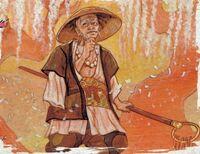 Chiang-Tsu