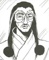 Shosuro Medo