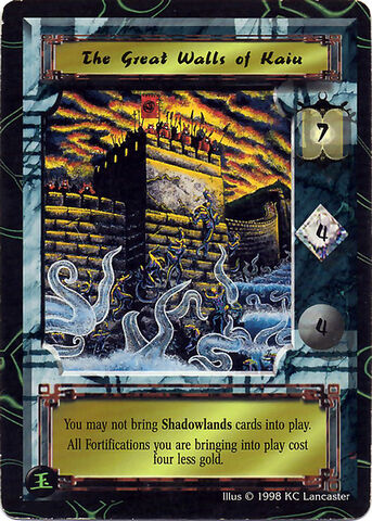File:The Great Walls of Kaiu-card2.jpg
