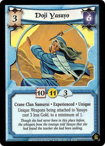 File:Doji Yasuyo Exp-card.jpg