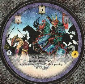 Iuchi Juoseng-Diskwars