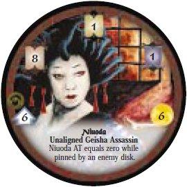 File:Niuoda-Diskwars.jpg