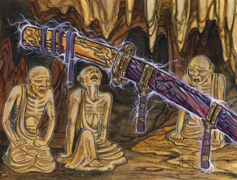 File:Blade of Penance.jpg