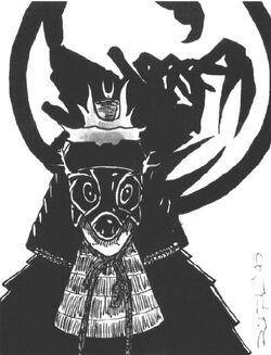 Soshi Seiryoku