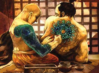 File:Void tattoo.jpg