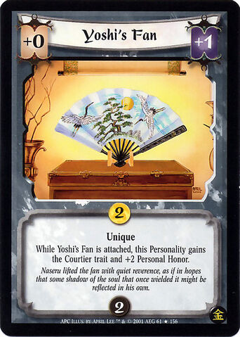 File:Yoshi's Fan-card.jpg