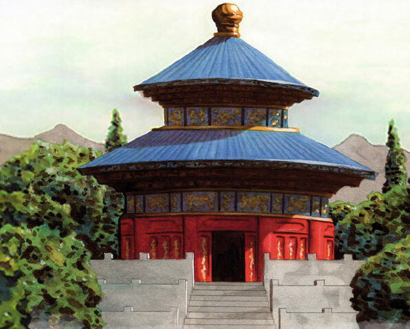 File:Shrine of the Moon.jpg