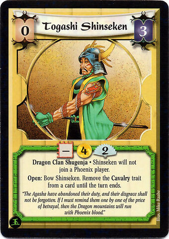 File:Togashi Shinseken-card.jpg