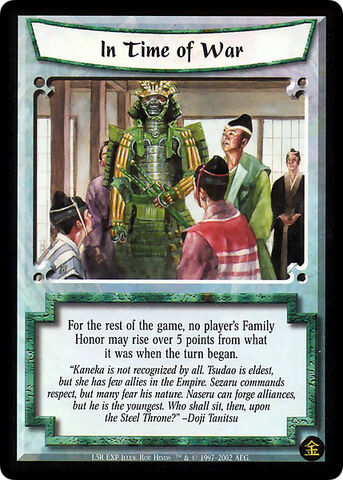 File:In Time of War-card3.jpg